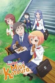 Poster Kotoura-san 2013