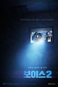Drakorindo | IndoXXI Cinema 21 Subtitle Indonesia XX1
