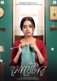 Sweater (2019) Bengali Movie HDRip Download