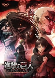 فيلم Attack on Titan: Chronicle مترجم