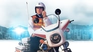 Police Story Images