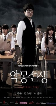 Nightmare Teacher Season 1 Episode 6