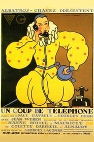 Un coup de téléphone 1932