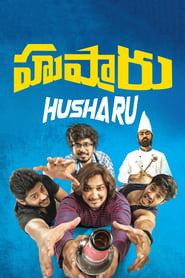 Hushaaru (2018) Telugu Comedy Movie with