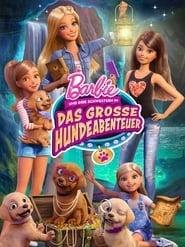 Barbie und ihre Schwestern in: Das große Hundeabenteuer [2015]