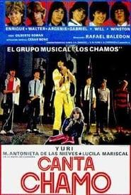 Secuestro en Acapulco 1983