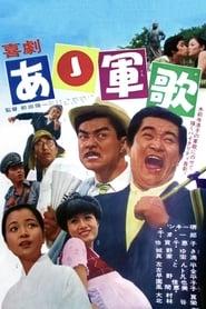 Yuki Jono Movienerdzcom