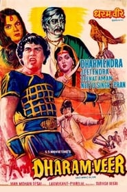 Dharam Veer 1977 Hindi Movie AMZN WebRip 400mb 480p 1.4GB 720p 4GB 11GB 1080p