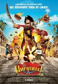 Пиратите! Банда неудачници (2012)