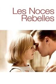 Les Noces rebelles