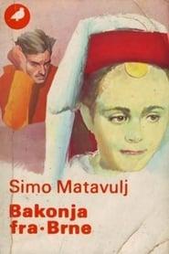 Bakonja fra Brne 1951