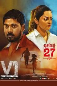 V1 Murder Case (Telugu Dubbed)