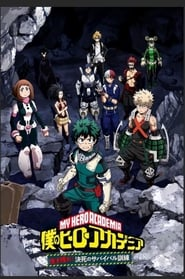 My Hero Academia Make It! Do-or-Die Survival Training 2020