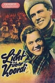 Valgus Koordis 1951
