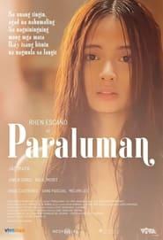 Watch Paraluman (2021)