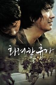 May 18 (2007)