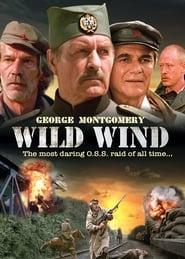 Дикий ветер
