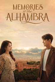 Poster Memories of the Alhambra 2019
