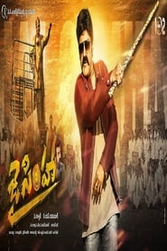 Jai Simha (2018) Telugu Full Movie Watch Online