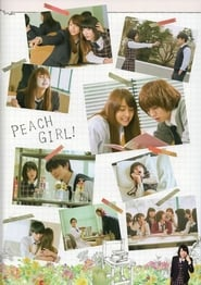 Peach Girl (2017)