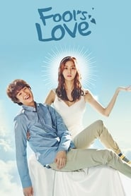 Ho Goo's Love Season 1 Episode 11