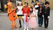 Halloween Prince
