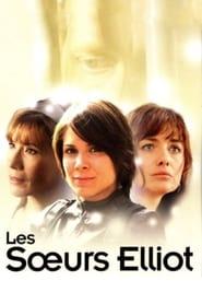 Les Sœurs Elliot 2007