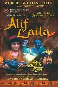 Alif Laila [Season 2 Coming]