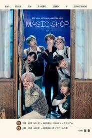 BTS Japan Official Fanmeeting Vol.5: Magic Shop