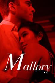 Mallory (2018)