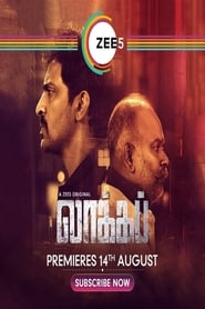 Lockup (2020) Tamil TRUE WEB-DL