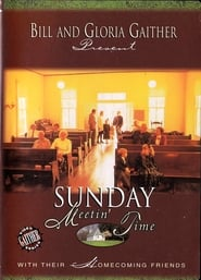 Sunday Meetin' Time 2006