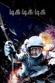 Tik Tik Tik (2018) Hindi Dubbed 720p HDRip 700MB MKV Download