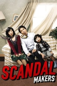 Watch Scandal Makers: Tagalog Dubbed (2008)