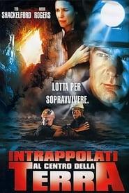Срутване в мината (2003)