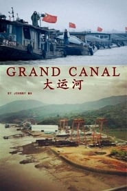 A Grand Canal (2013)