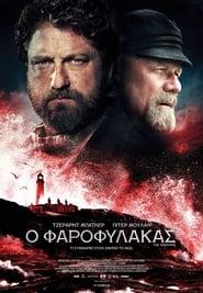 The Vanishing / Keepers (2018) online ελληνικοί υπότιτλοι