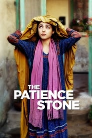 Poster for The Patience Stone