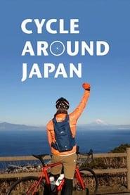 Cycle Around Japan 2014