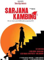 Sarjana Kambing (2017)