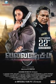 Poster of Valladesam