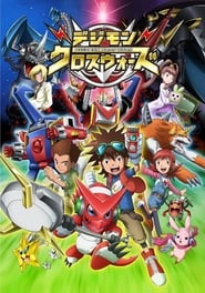 Digimon Fusion Season 2 Episode 24