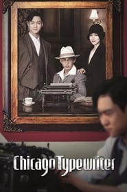 K-Drama Chicago Typewriter