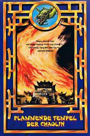 Flammende Tempel der Shaolin 1976