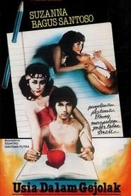Usia Dalam Gejolak (1986)