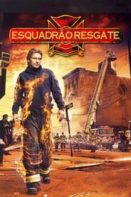 Esquadrão Resgate: Temporada 3