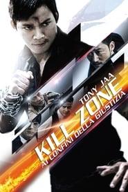 Kill Zone – Ai confini della giustizia