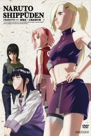 Naruto Shippūden - Season 1 Episode 12 : The Retired Granny's Determination Season 15