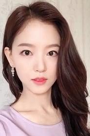 Photo de Kang Han-na Won In Jae