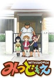 Mitsudomoe Season 1 Episode 6